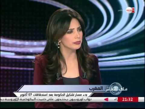 عبد القادر الكيحل : انتزعت مقاعد من حزب الاستقلال ويهاجم البام