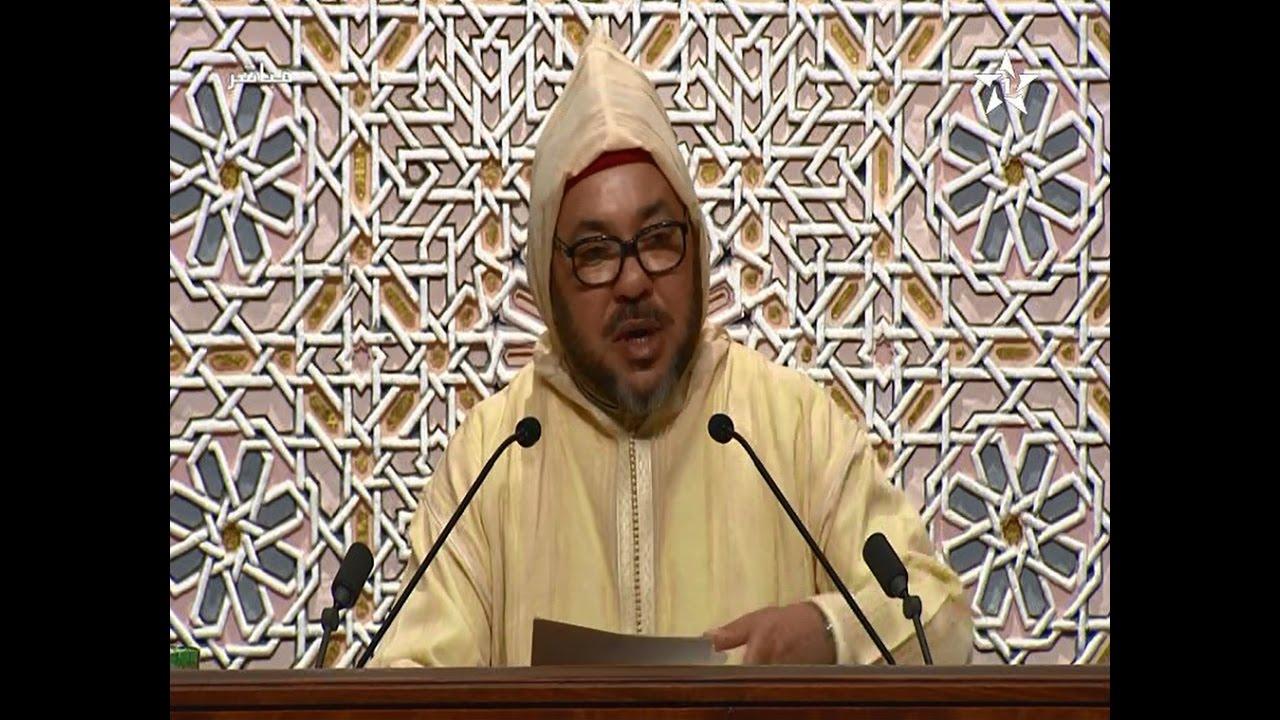 الملك محمد السادس: المواطنون يلجؤون لملكهم لمساعدتهم عندما تقفل أبواب الادارات في وجههم