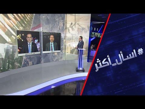 معركة الموصل..من يديرها وهل تُحسم سريعا؟