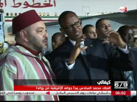 كيغالي .. الملك محمد السادس يبدأ جولته الإفريقية من رواندا