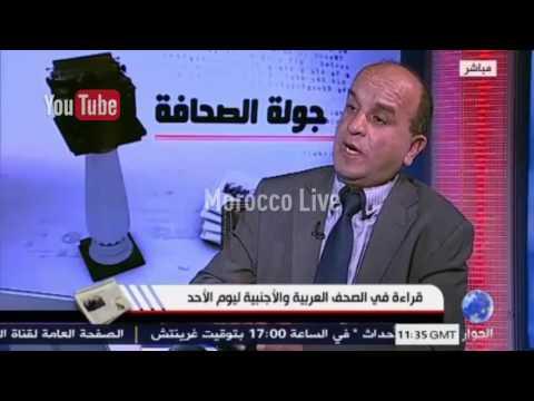 المغرب يستفز مصر بديمقراطيته