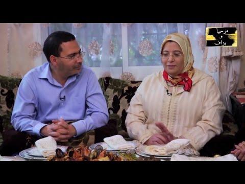 شاهد لأول مرة منزل الوزير مصطفى الخلفي لن تصدق مدى فخامته و جماله