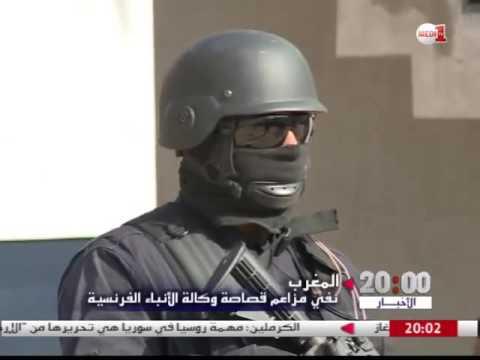 بيان حقيقة للمديرية العامة للأمن الوطني حول مزاعم قصاصة لوكالة الأنباء الفرنسية