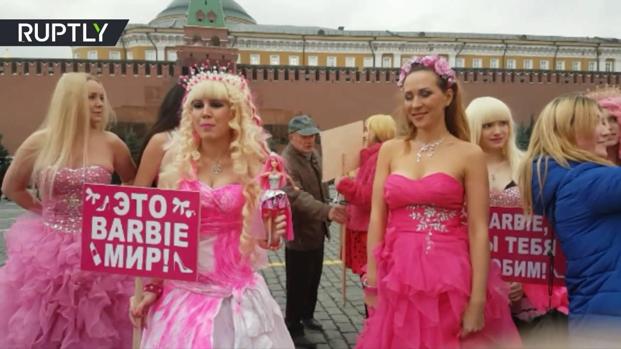 دمى باربي تتظاهر في الساحة الحمراء وسط موسكو