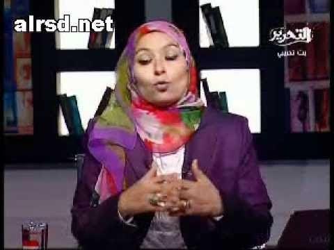 البرود الجنسي في تونس ، أقوى كارثة تونسية