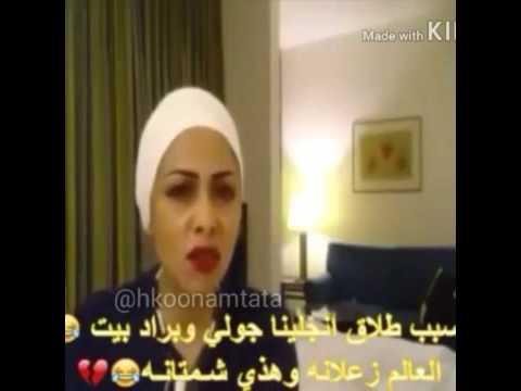 غادة عبد الرازق تستغل المصريات لتسخر من نفسها وتحديداً من لغتها الإنجليزية!