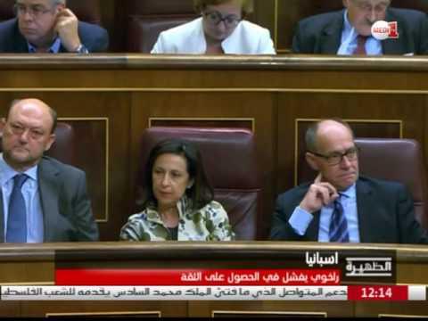 راخوي يفشل في الحصول على ثقة البرلمان