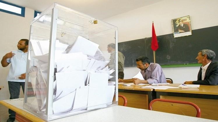 الرباط: مستشار جماعي بالرباط يخلق الفوضى في مكتب التصويت