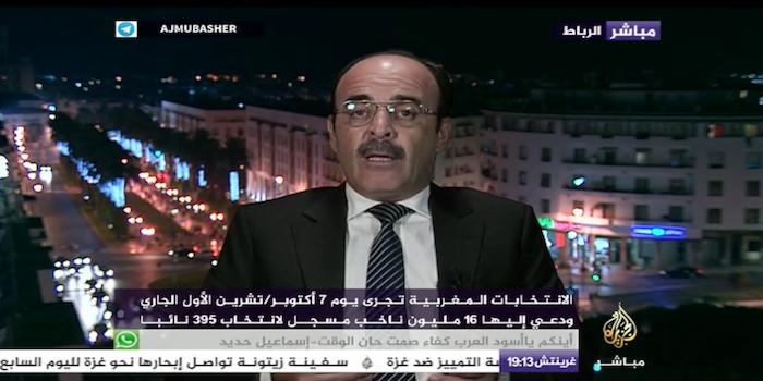 """البام غاضب من قناة الجزيرة مباشر و يوجه لها رسالة ويكشف حقائق تدخل """" الاخوان المسلمين"""" في توجيه القناة بالمغرب"""