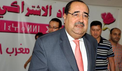 عاجل: الاتحاد الاشتراكي يقرر رفع  مذكرة إلى الملك محمد السادس