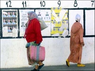 الانتخابات التشريعية .. حمى الانتخابات تخيم على مدينة فاس