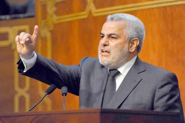 بنكيران يمنع قيادات حزبه من الحديث عن نتائج الانتخابات والتحالفات