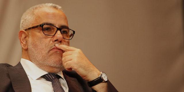 حزب العدالة والتنمية يفوض لابن كيران رسميا مهمة الإشراف على المفاوضات لتشكيل الحكومة.