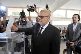 """البام يوجه رسالة إلى اللجنة الحكومية بخصوص شريط الفيديو تحت عنوان """"بنكيران يؤدي واجب التصويت في الانتخابات التشريعية، هكذا توجه بنكيران للتصويت بالرباط""""."""
