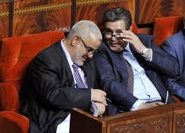 مجلس الحكومة يقرر وقف استيفاء رسم الاستيراد المطبق على العدس