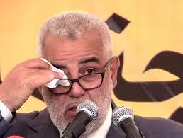 بنكيران يودع حزبه والحكومة من قلعته بسلا