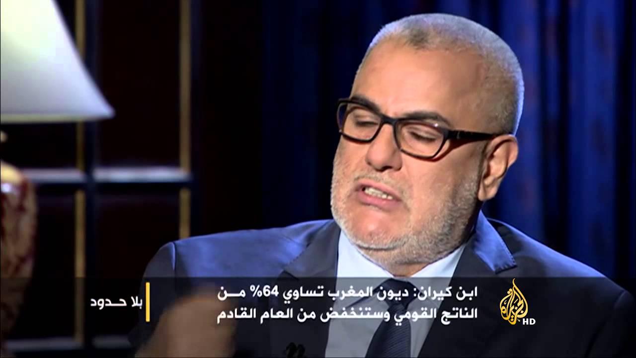 """الاتحاد الاشتراكي للقوات الشعبية يدين التواطؤ بين رئيس الحكومة وقناة """" الجزيرة"""""""