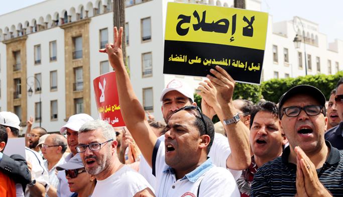 """مسيرة وطنية وسط الحملة الانتخابية لإعلان """"الرفض الجماعي"""" لقانون إصلاح التقاعد"""