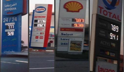 شركات الوقود متهمة برفع الأسعار