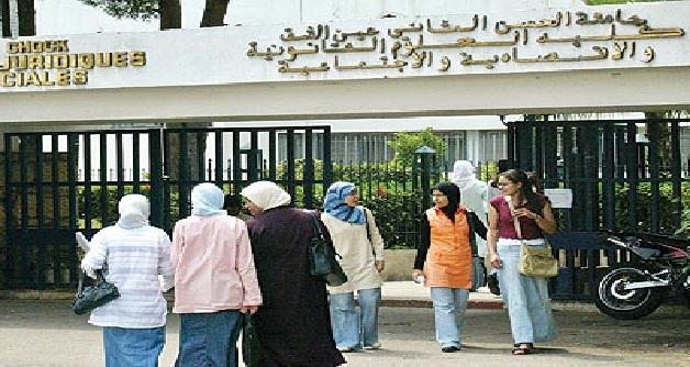تقارير تنبه إلى خطورة تقاعد 4500 أستاذ وإلى ارتفاع أعداد الطلبة إلى المليون