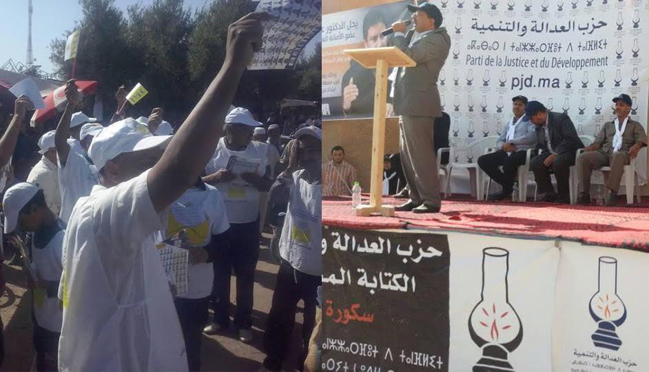 """حامي الدين يوصف ب""""القتال"""" ويتعرض للصد بورزازات في حملته """"للمصباح"""""""
