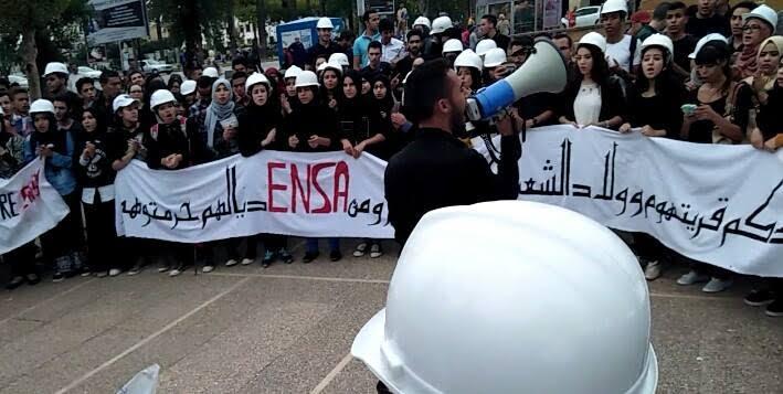 غضب المهندسين بشوارع فاس