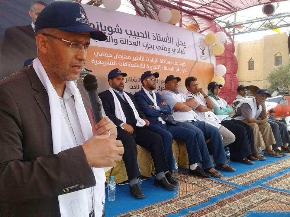 """الشوباني يقطع وعود كاذبة لساكنة ورزازات لاستمالة الناخبين لحزب """"المصباح"""""""