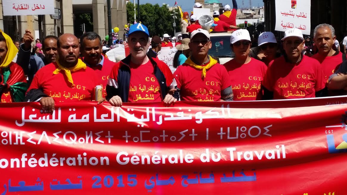 المكتب الكونفدرالي يدعو  المغاربة الى معاقبة الحكومة والتصويت بكثافة لصالح كل ا لقوى اليسارية