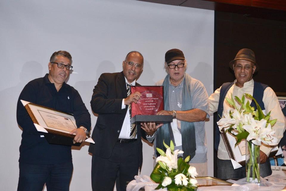 الجمعية الوطنية لمستخدمي ومتقاعدي القرض الفلاحي بالمغرب تحتفي بالفنان عمر السيد
