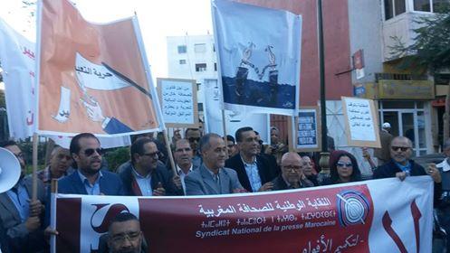 وقفة تضامنية مع نقيب الصحافيين المغاربة آمام المحكمة الابتدائية بالرباط  ومحامون بارزون  يترافعون
