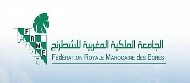 الجامعة الملكية المغربية للشطرنج: فساد مالي ونهب للمال العام وصمت لوزارة الشباب والرياضة