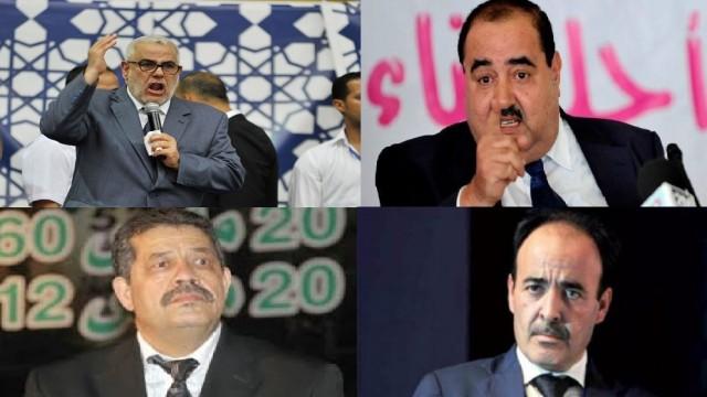 الرميد: لن يتم تشكيل أي حكومة برئاسة البيجيدي دون حزبي الاستقلال والتقدم والاشتراكية