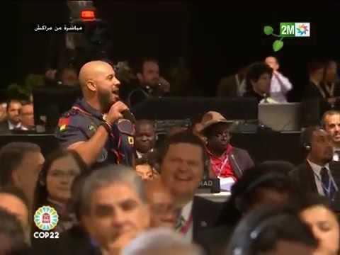 اغنية فناير في افتتاح المؤتمر قمة كوب 22 الأمير النظيف