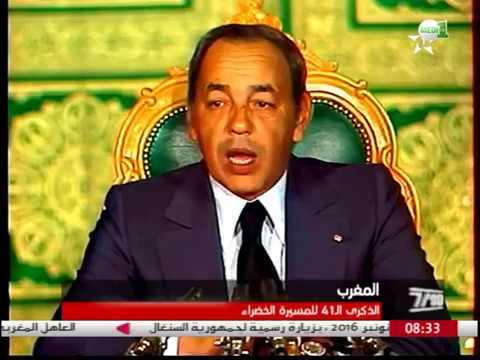 المغرب يخلد الذكرى 41 لانطلاق المسيرة الخضراء