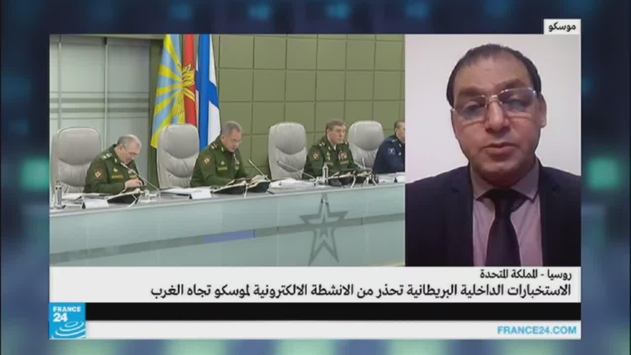 مدير الاستخبارات البريطانية يحذر من أنشطة إلكترونية روسية تستهدف الغرب