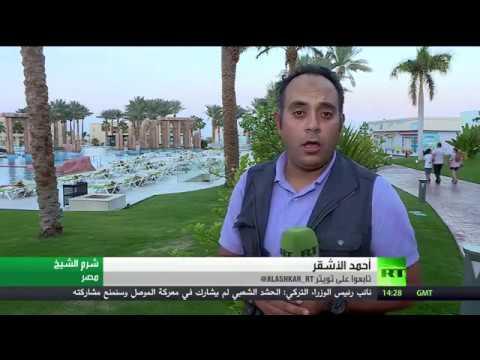 مشكلات قطاع السياحة في مصر