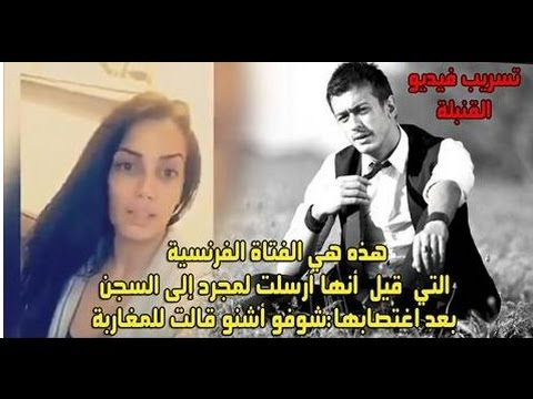 الفتاة  التي  إتهمت سعد المجرد  بإغتصابها تخرج عن صمتها وتكشف حقائق جديدة