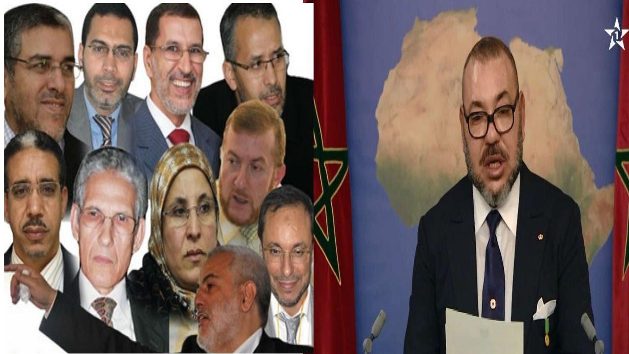 الملك محمد السادس يوجه رســالــة شــديــدة اللـهجة لبنكيران و للحـكومة المقبلة !!