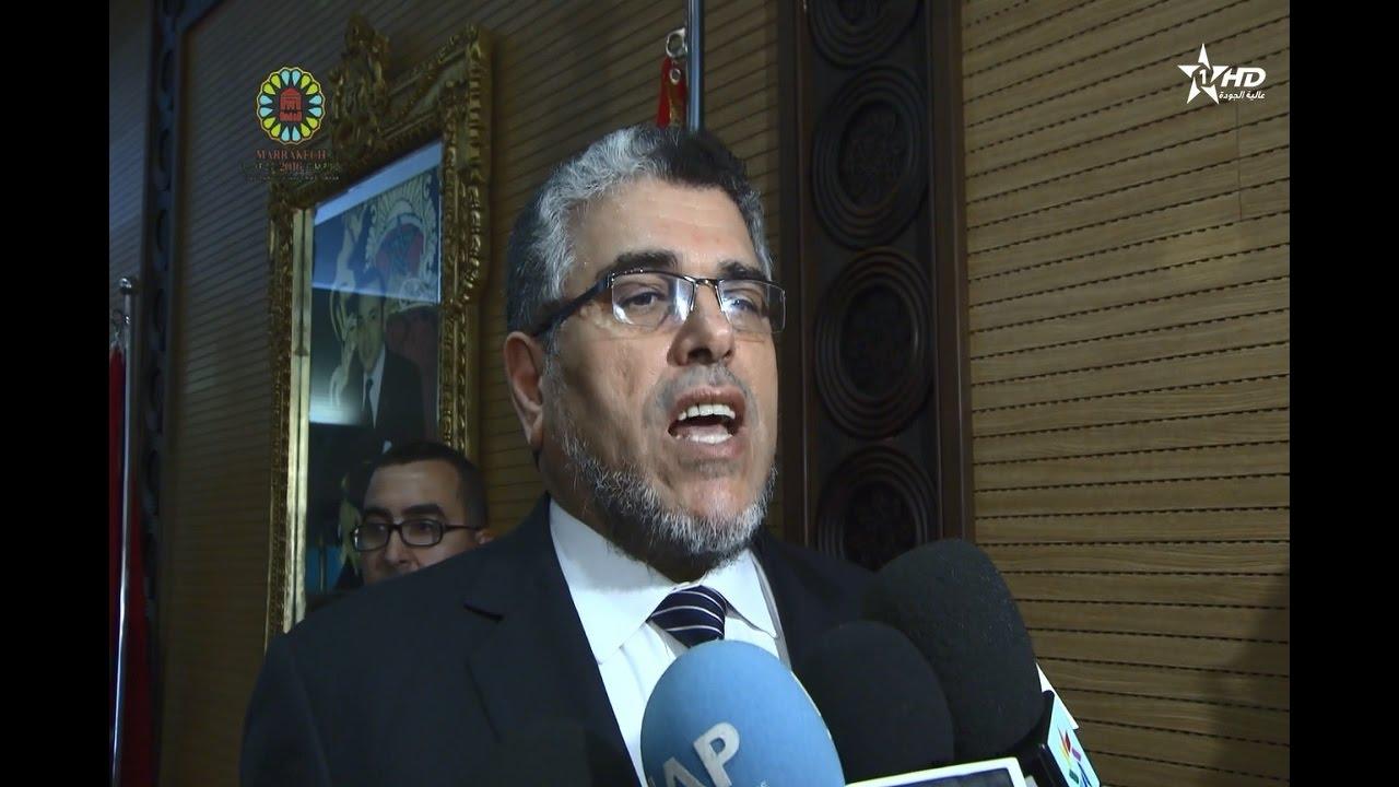 وزارة العدل تخصص دعم مليوني درهم  لجمعيات حقوقية منها الجمعية المغربية لحقوق الانسان