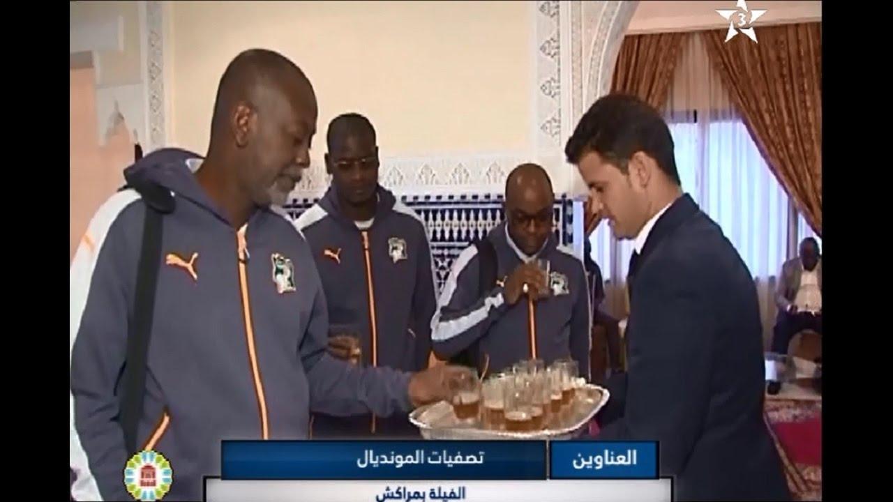 أجواء وصول المنتخب الايفواري الى مراكش استعدادا لمواجهة المنتخب الوطني المغربي