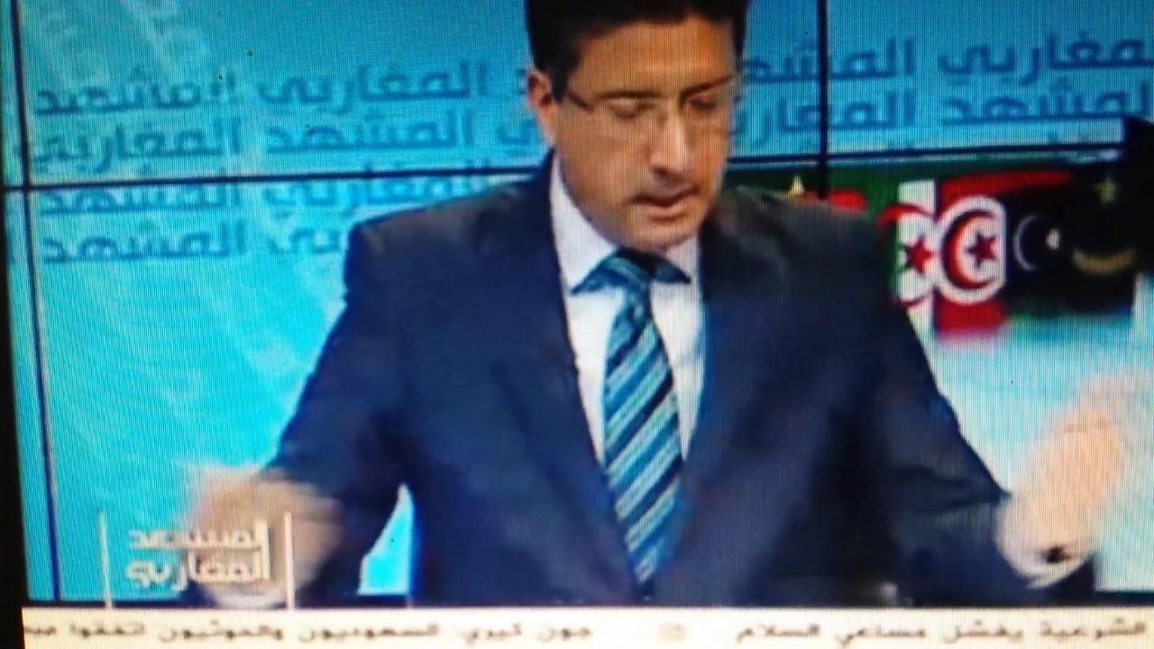 محمد أكضيض: دور كبير للمخابرات المغربية في عملية باخرة كوكايين الداخلة