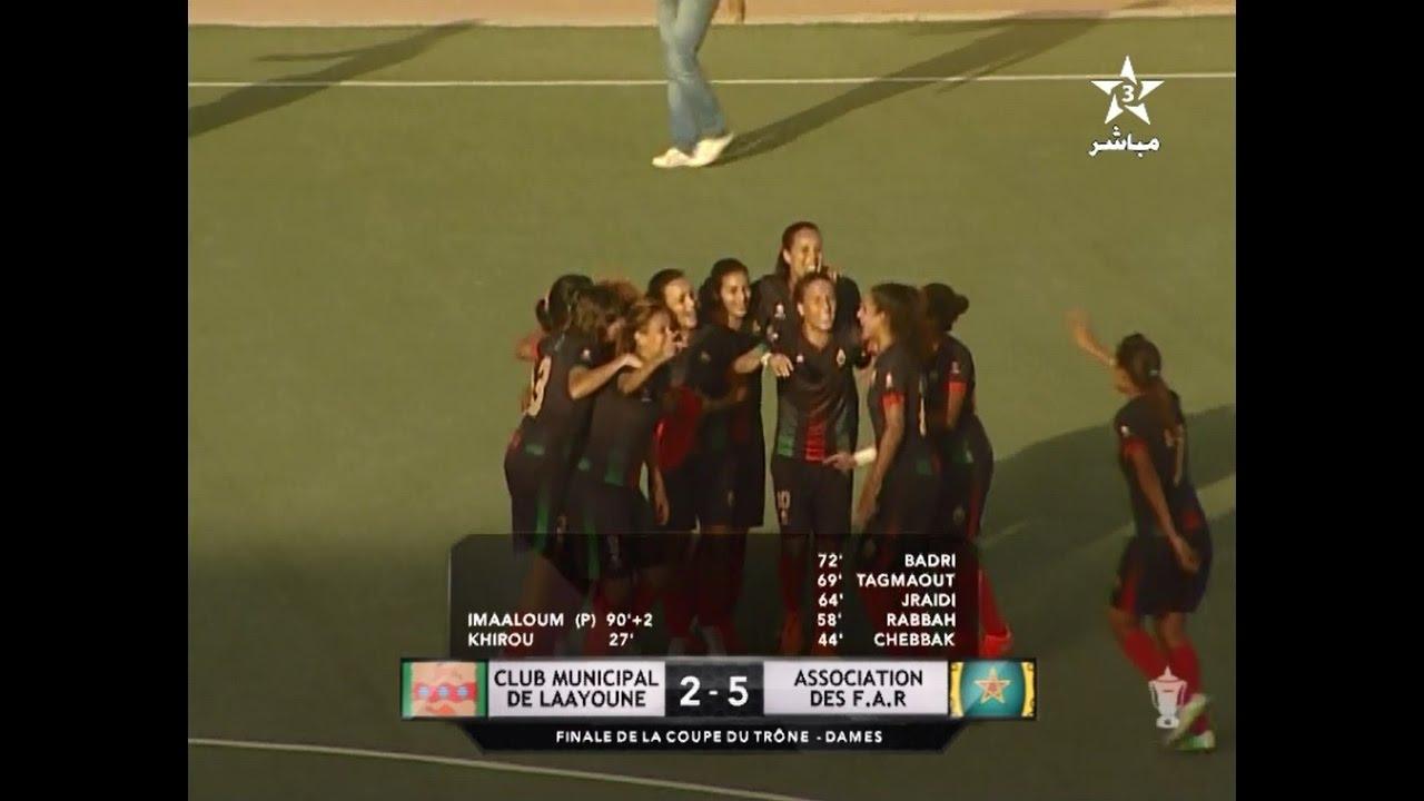 أهداف نهائي كأس العرش اناث | النادي البلدي للعيون 2-5 الجيش الملكي