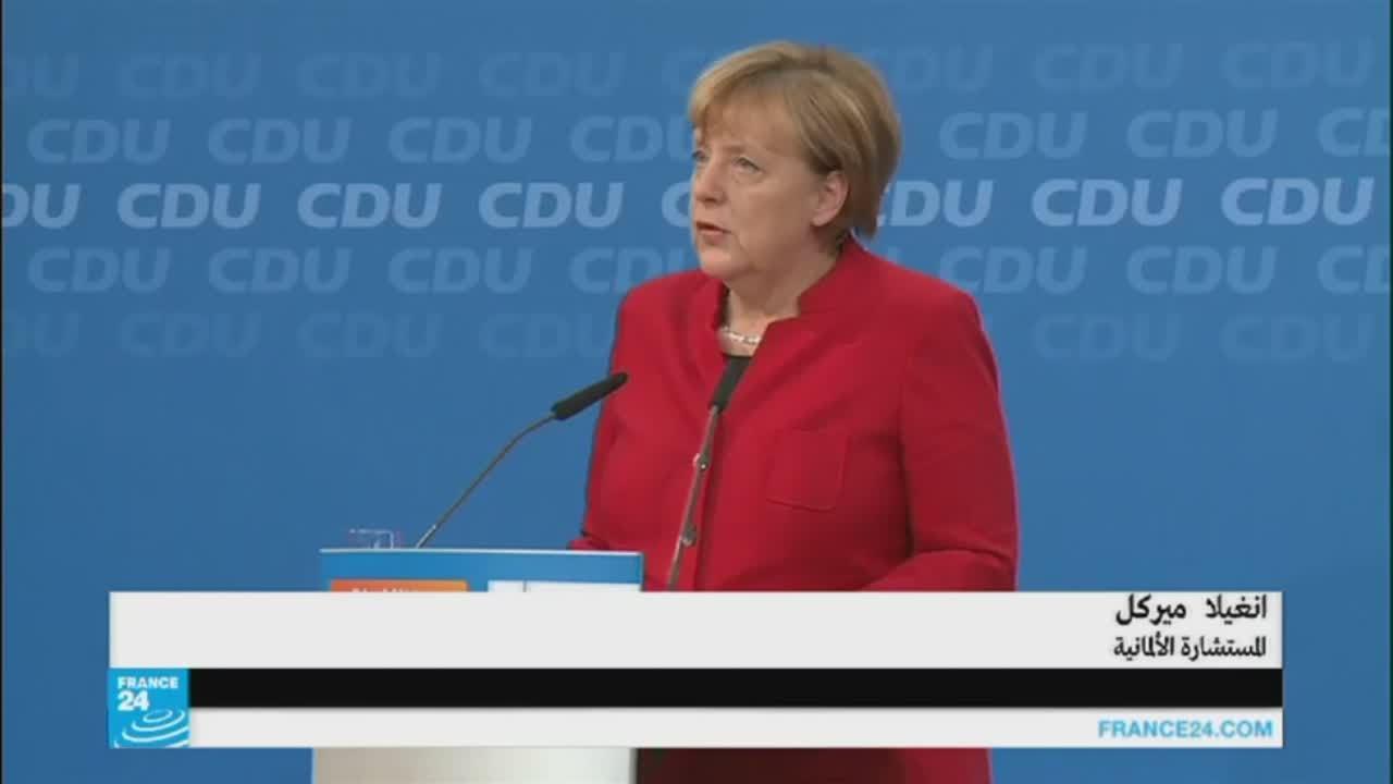 اسمع المستشارة الألمانية أنغيلا ميركل وهي تعلن ترشحها لولاية رابعة