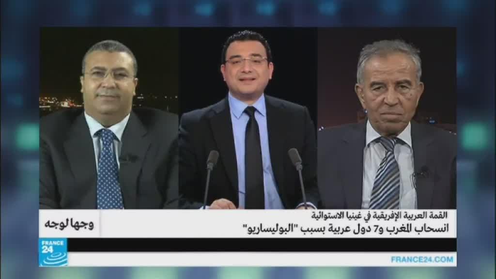 تداعيات انسحاب المغرب من القمة العربية الأفريق