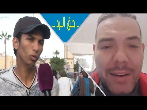 """عادل الميلودي يرد على """" شاب مغربي يوجه عتاب مباشر لعادل الميلودي"""""""