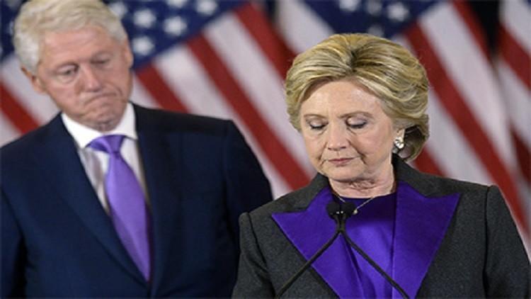 بعد فشلها في رئاسة امريكا….هيلاري تطلق كلينتون