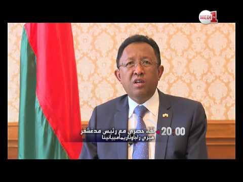 حوار: الرئيس الملغاشي يتحدث عن دور الملك محمد السادس في افريقيا
