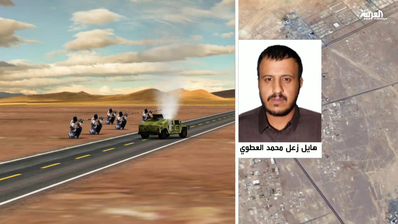 السعودية: قاتل الجندي في تبوك داعشي
