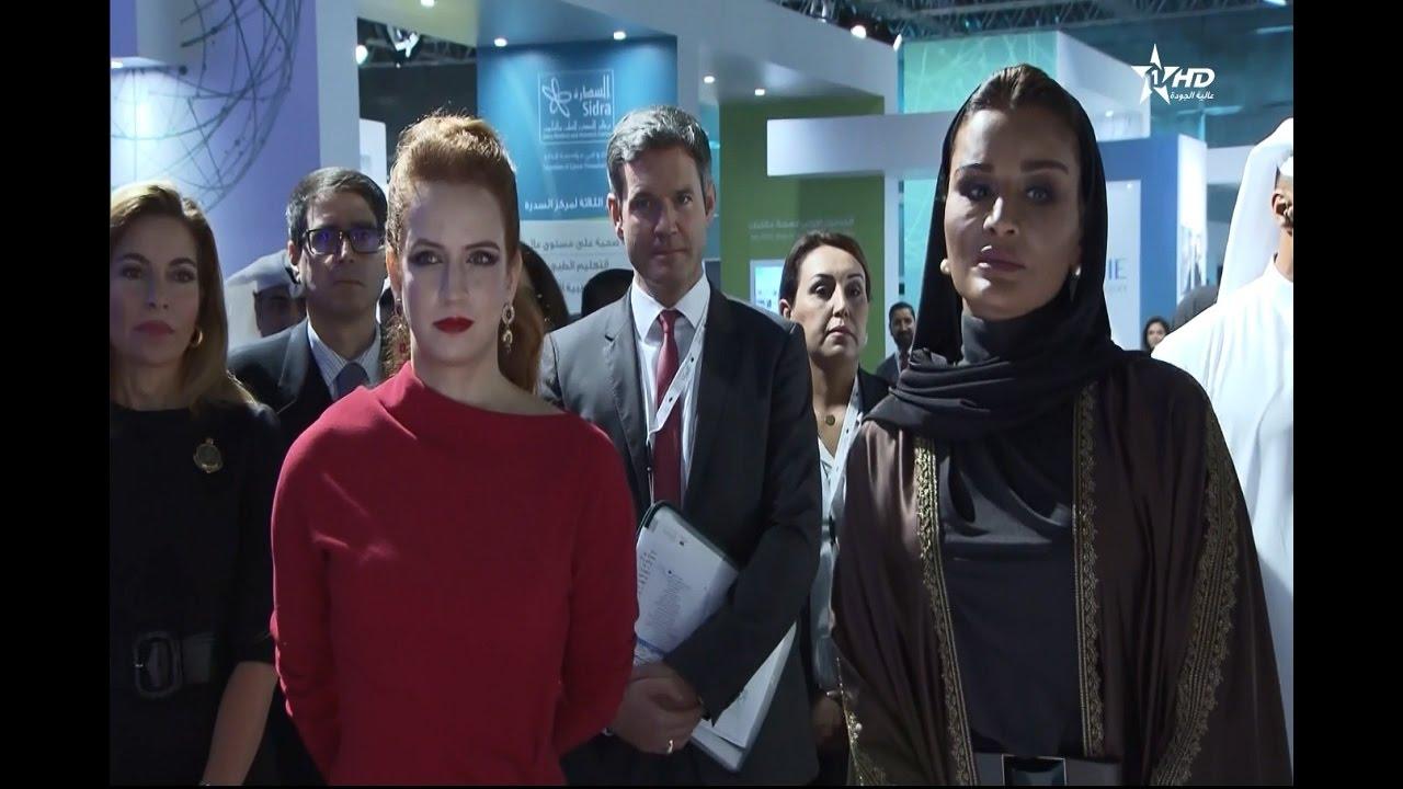 """الأميرة للاسلمى تحضر افتتاح أشغال مؤتمر """"ويش"""" 2016 بالدوحة"""