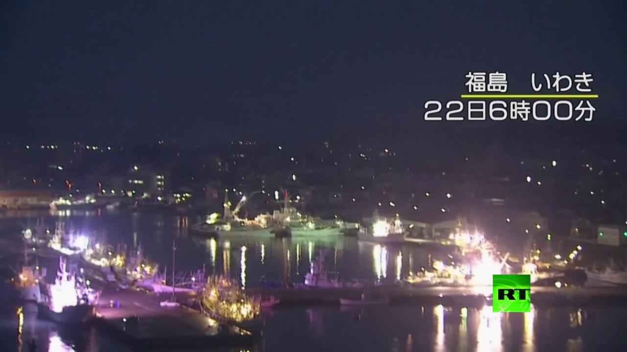 لحظة زلزال بقوة 7.3 درجة يضرب شرق اليابان